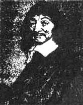 Декарт Рене