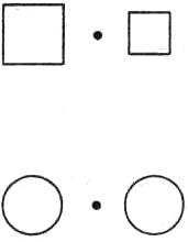 Рис. 34. Иллюзия последствия. Посмотрите в течение 30 сек на верхнюю точку и переведите взгляд на нижнюю. Левый круг покажется меньше правого