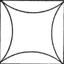 Рис. 15. Избирательность восприятия. Выделяется фигура в центре, а не четыре сегмента по краям