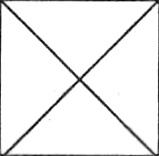 Рис. 19. Этот плоский объект может стать объемным, как только вы узнаете, что перед вами изображение пирамиды. Апперцепция - обусловленность восприятия знаниями и опытом.