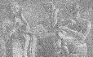 Скульптура слепого «Беседа» (по Г. Ревешу)