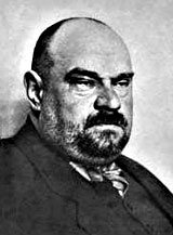 Петр Борисович Ганнушкин