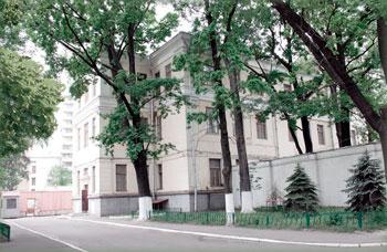 Федеральный медицинский исследовательский центр психиатрии и наркологии имени В. П. Сербского